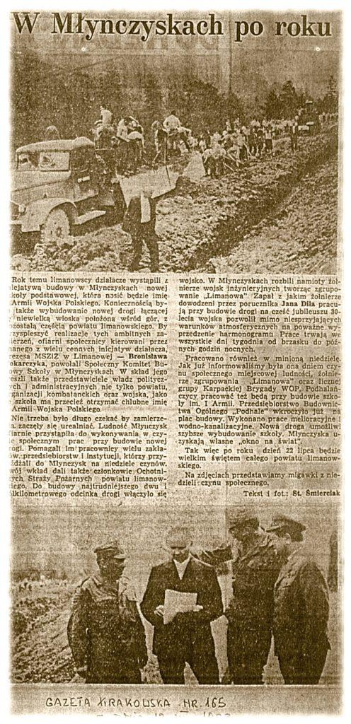 Gazeta Krakowska 12-07-1973