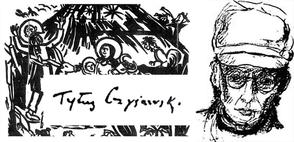 Tytus Czyżewski - wiersze