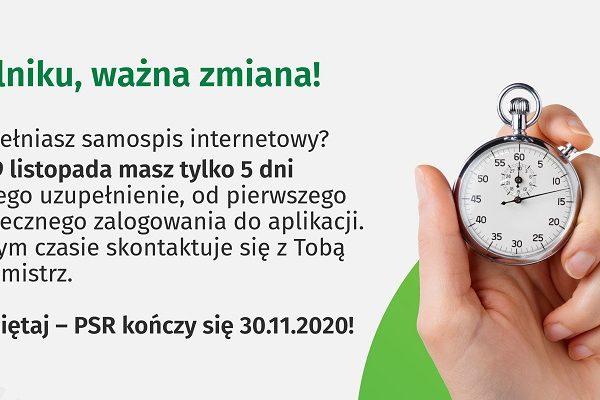 PSR 2020-skrócony czas na wypełnienie samospisu