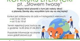 """Konkurs literacki """"Słowem tworzę"""""""